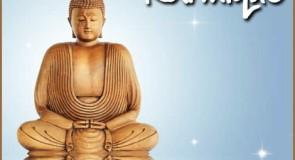 L'astrologie karmique, voyance par mail gratuite et sérieuse